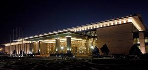 花果山国际酒店
