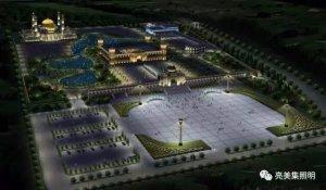 德赢体育平台下载黑钻LED方形泛光灯精彩绽放美丽银川--中华回乡文化园